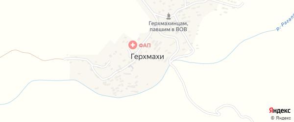 Центральная улица на карте села Герхмахи с номерами домов