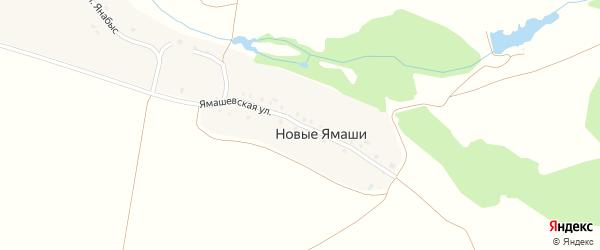 Ямашевская улица на карте деревни Новые Ямаши с номерами домов