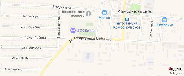 Микрорайон Кабалина на карте Комсомольского села с номерами домов