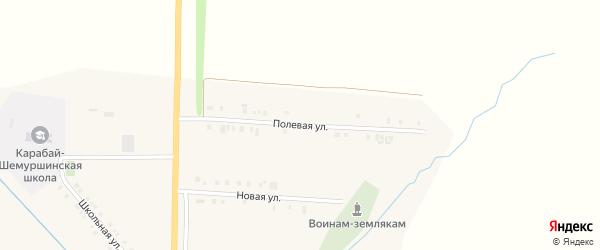 Полевая улица на карте деревни Карабая-Шемурши с номерами домов