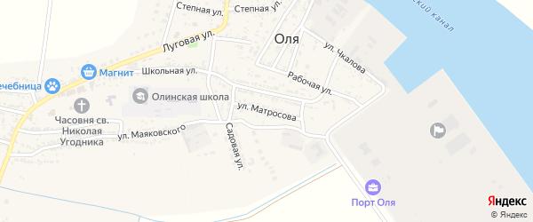 Улица Матросова на карте села Оли с номерами домов