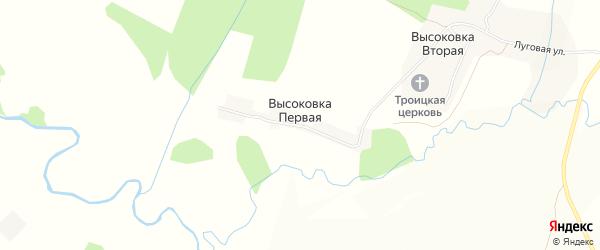 Карта села Высоковки Первой в Чувашии с улицами и номерами домов