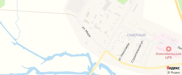 Улица Мира на карте Комсомольского села с номерами домов
