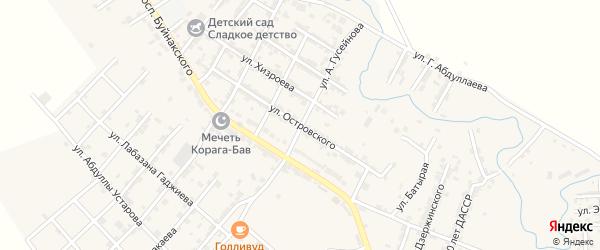 Улица Островского на карте села Карабудахкента с номерами домов