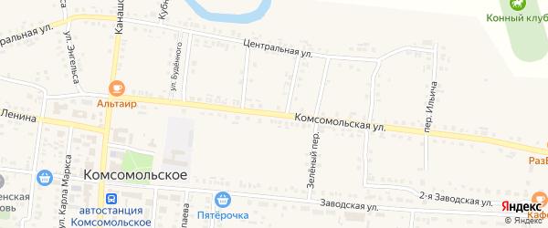 Комсомольская улица на карте Комсомольского села с номерами домов