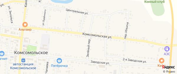 Зеленый переулок на карте Комсомольского села с номерами домов