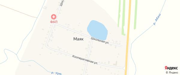 Школьная улица на карте деревни Маяка с номерами домов