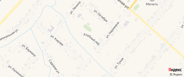 Клубный переулок на карте села Шыгырдана с номерами домов