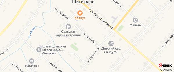 Улица Октября на карте села Шыгырдана с номерами домов