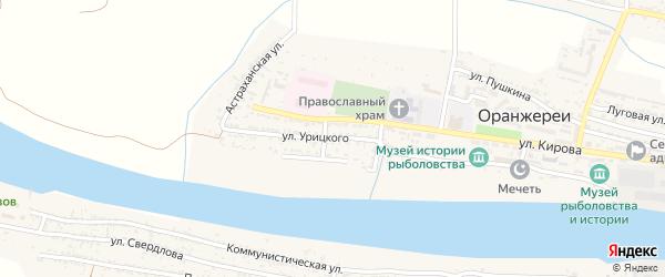 Улица Урицкого на карте села Оранжереи с номерами домов