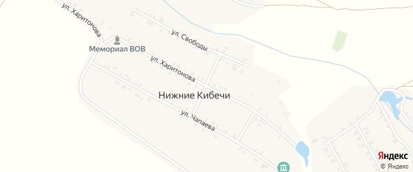 Улица Харитонова на карте деревни Нижние Кибечи с номерами домов