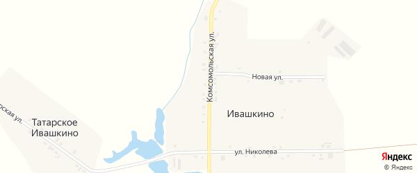 Комсомольская улица на карте деревни Ивашкино с номерами домов