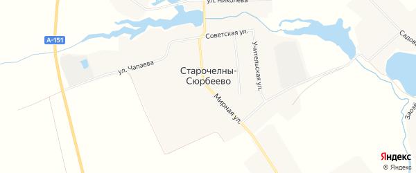 Карта села Старочелны-Сюрбеево в Чувашии с улицами и номерами домов