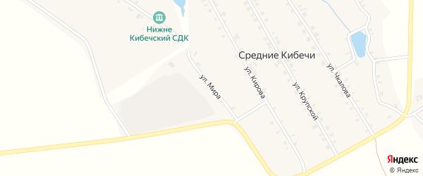 Улица Мира на карте деревни Средние Кибечи с номерами домов