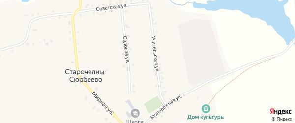 Учительская улица на карте села Старочелны-Сюрбеево с номерами домов