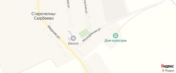 Молодежная улица на карте села Старочелны-Сюрбеево с номерами домов
