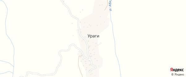 Центральная улица на карте села Ураги с номерами домов