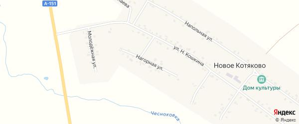Нагорная улица на карте деревни Новое Котяково с номерами домов