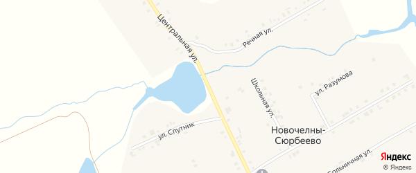 Центральная улица на карте села Новочелны-Сюрбеево с номерами домов