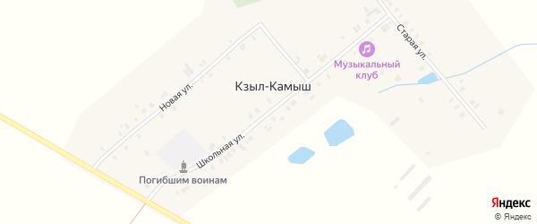 Школьная улица на карте деревни Кзыла-Камыша с номерами домов