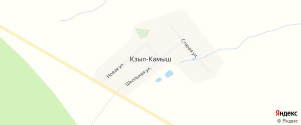Карта деревни Кзыла-Камыша в Чувашии с улицами и номерами домов