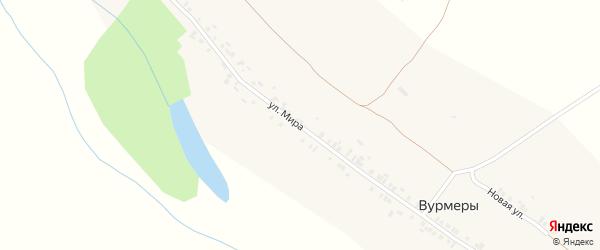 Улица Мира на карте деревни Вурмеры с номерами домов