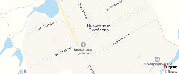 Улица Гагарина на карте села Новочелны-Сюрбеево с номерами домов