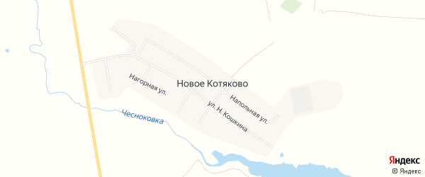 Карта деревни Новое Котяково в Чувашии с улицами и номерами домов