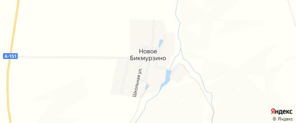 Карта деревни Новое Бикмурзино в Чувашии с улицами и номерами домов