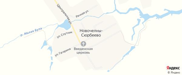 Карта села Новочелны-Сюрбеево в Чувашии с улицами и номерами домов