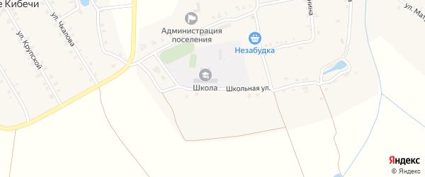 Школьная улица на карте деревни Челкумаги с номерами домов
