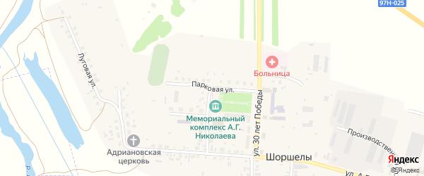 Парковая улица на карте села Шоршел с номерами домов