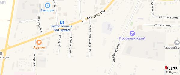 Улица О.Кошевого на карте села Батырево с номерами домов