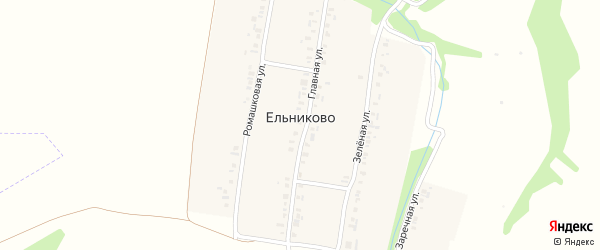 Ромашковая улица на карте деревни Ельниково с номерами домов