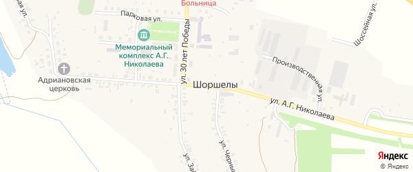 Улица Николаева на карте села Шоршел с номерами домов