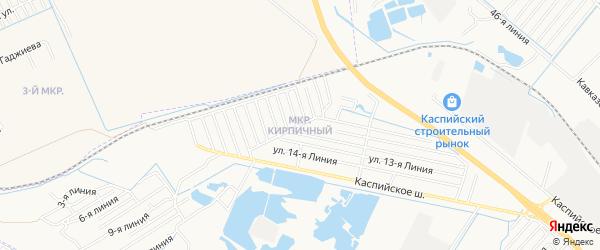 Карта Кирпичного микрорайона города Каспийска в Дагестане с улицами и номерами домов