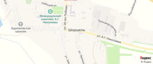 Шоссейная улица на карте села Шоршел с номерами домов