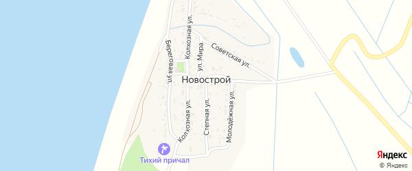 Степная улица на карте Новостроя поселка с номерами домов