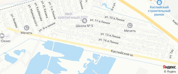 Улица Рассвет СНТ Линия 14 на карте Каспийска с номерами домов