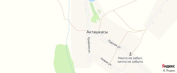Крайняя улица на карте деревни Акташкас с номерами домов