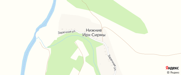 Заречная улица на карте деревни Нижние Ирх-Сирмы с номерами домов