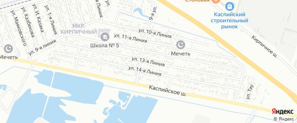 Улица Рассвет СНТ Линия 13 на карте Каспийска с номерами домов