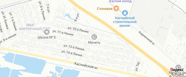 Улица Колос СНТ Линия 11 на карте Каспийска с номерами домов
