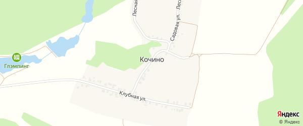 Клубная улица на карте деревни Кочино с номерами домов