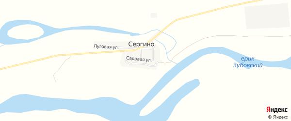 Карта села Сергино в Астраханской области с улицами и номерами домов