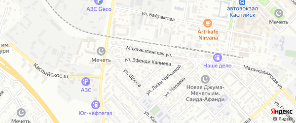 Улица Э.Капиева на карте Каспийска с номерами домов
