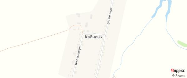 Улица Ленина на карте деревни Кайнлыка с номерами домов