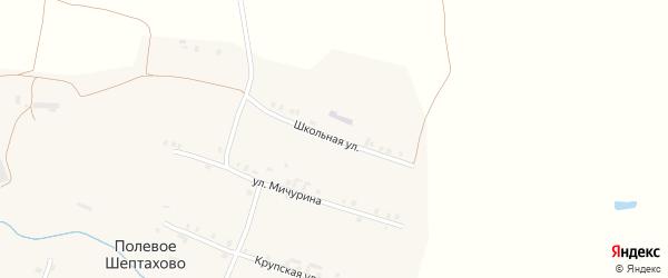 Школьная улица на карте деревни Полевое Шептахово с номерами домов