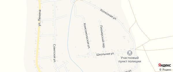 Комсомольская улица на карте села Малые Кибечи с номерами домов