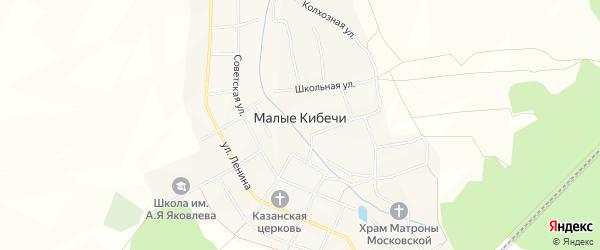 Карта села Малые Кибечи в Чувашии с улицами и номерами домов
